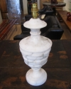 An Alabaster lamp - picture 3