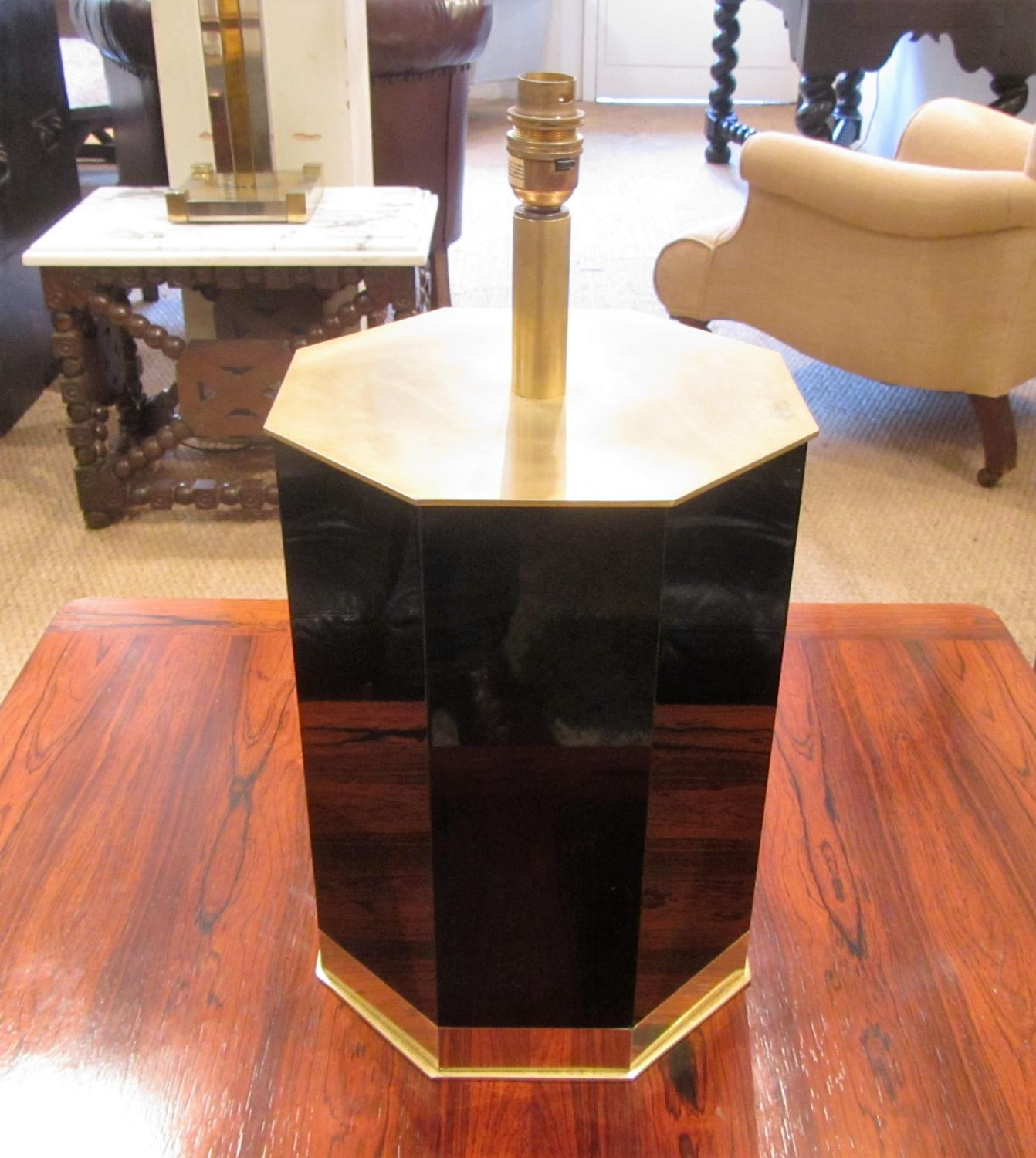 A mid century table lamp
