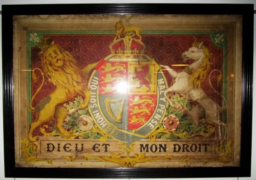 A lithographic royal coat of arms