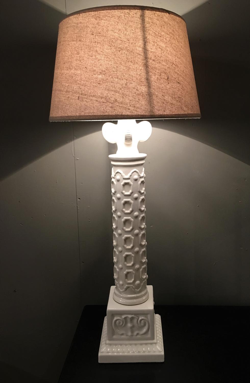 Large Mid Century Ceramic Table Lamp