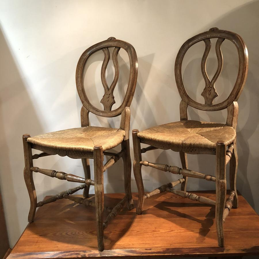 A pair of rush seat side chairs